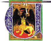 löwenbanner